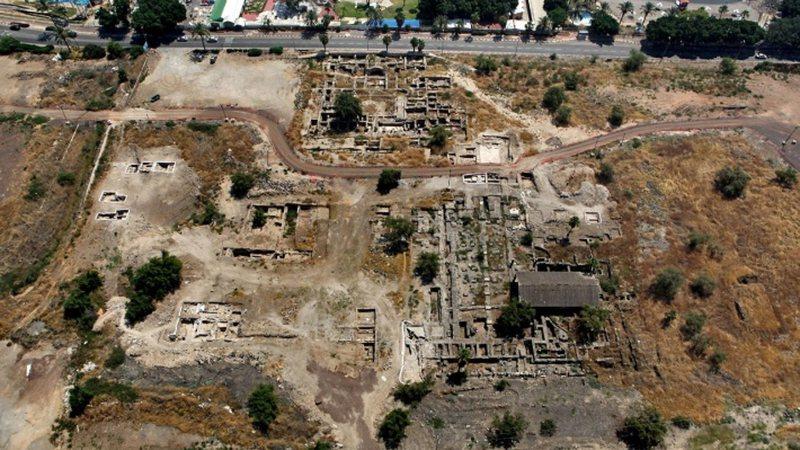 Fotografia do assentamento em Tiberíades