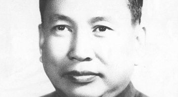 Pol Pot - Wikimedia Commons