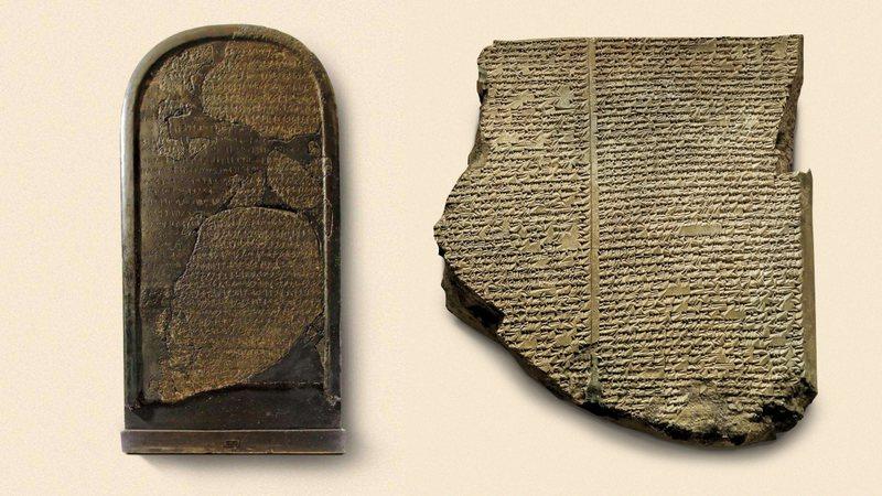Placas relacionadas à Bíblia