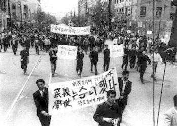Imagens da Revolução de Abril / Crétido: wikimedia commons