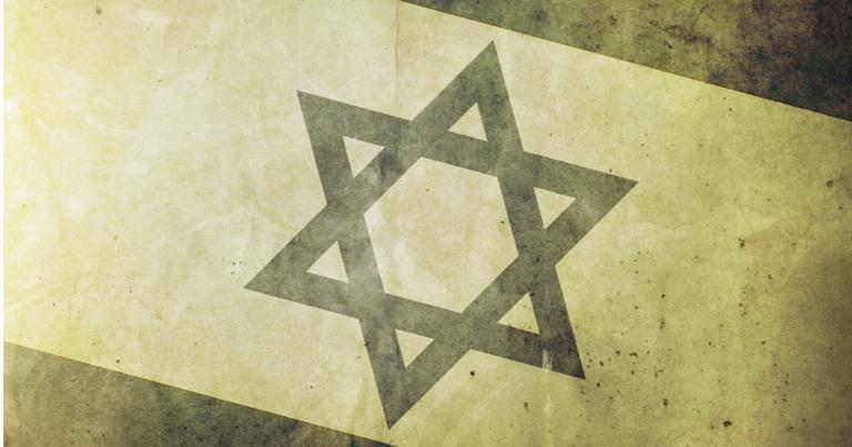 Representação da bandeira de Israel