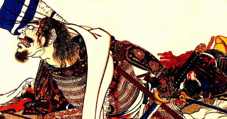 Ukiyo-e de Utagawa Kuniyoshi, século 19