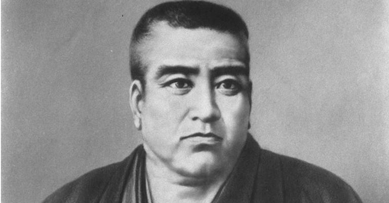 Saigo Takamori, por Edoardo Chiossone