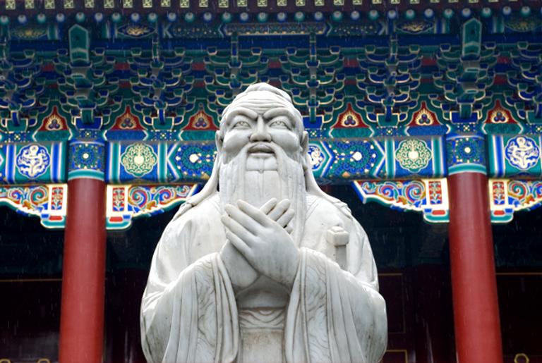 O pensamento do mestre foi registrado por discípulos ao longo de um século