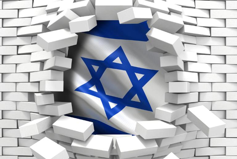 Formado em 1949, o Mossad é o serviço secreto de Israel